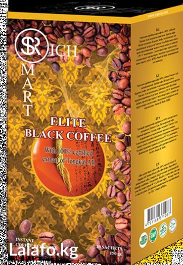 элитный горячий шоколад sr в Кыргызстан: Черный кофе smart rich с экстрактом Тонгкат-Али, растворимый, 30