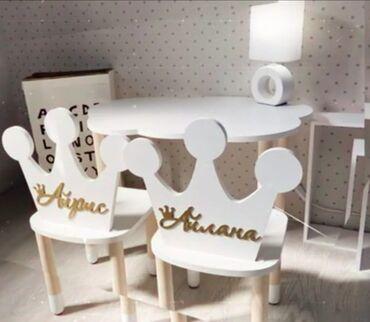 Детская мебель - Состояние: Новый - Бишкек: Детская мебель. Занимаемся индивидуальными заказами. Экологически