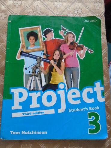 Engleski jezik za 6. razred, Project Student s book 3