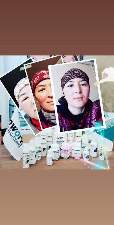 черный-тмин-масло-бишкек в Кыргызстан: Бад Черный ТМИН в капсулах (есть и в жидком виде) от всех болезней