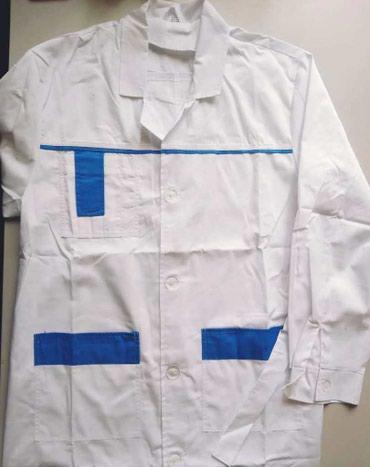 мужской халат в Кыргызстан: Халат хб белый медицинскийХалат удлиненный прямого силуэта с застежкой