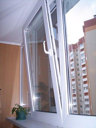 Пластиковые окна, двери, витражи, в Бишкек