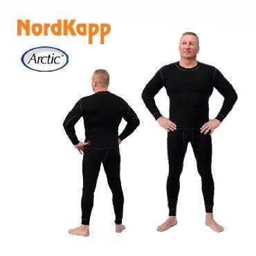 Термобельё мужское с шерстью NordKapp ArcticТрехслойное