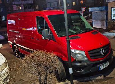 Рукава для водителей бишкек - Кыргызстан: Mercedes-Benz Sprinter Classic 2.2 л. 2013 | 453570 км