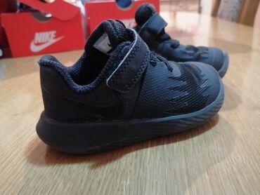 Broj 21 Nike original