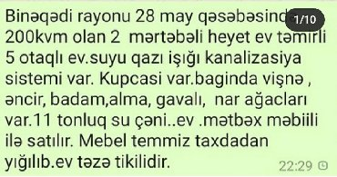 dovsan formali ev ayaqqabilari - Azərbaycan: Satış Ev 200 kv. m, 5 otaqlı