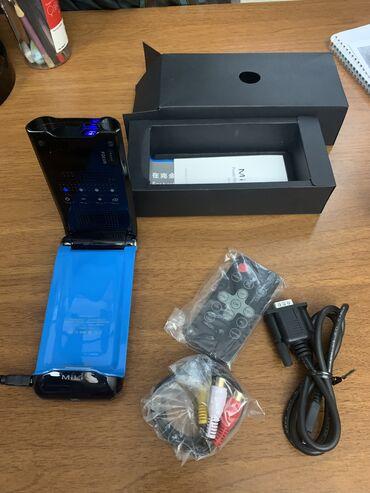 зарядка iphone 4s в Азербайджан: Iphone ucun proektor  4-4s, ipad ve ipod ucun