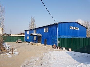 сдаю помещения под бизнес/производство больше 2000 м2 в Бишкек