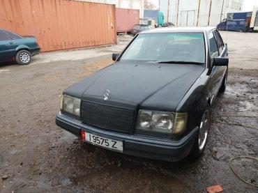 Mercedes-Benz в Кыргызстан: Mercedes-Benz E 260 2.6 л. 1990