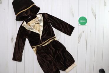 Дитячий карнавальний костюм (фрак, сорочка, штани, капелюх та метелик)