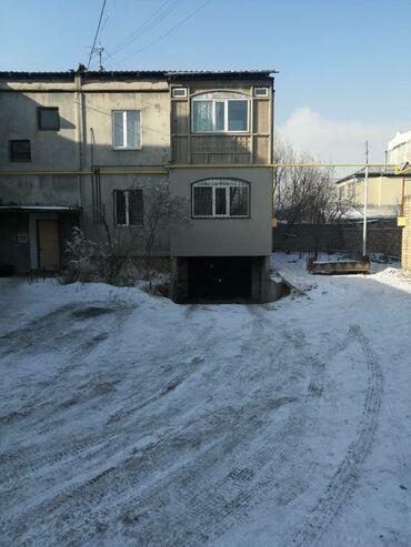 курсы 1 с бухгалтерия в Кыргызстан: Продается квартира: 1 комната, 50 кв. м