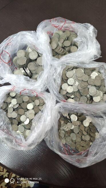 пилорама ссср в Кыргызстан: Продаю монеты СССР от 10 до Рубля