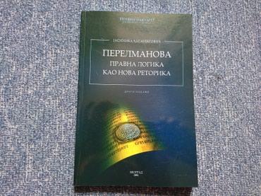 Pre - Srbija: Perelmanova pravna logika kao nova retorika Autor(i): Jasmina
