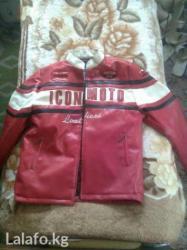 Куртка в отличном состоянии. Под кожу. в Бишкек
