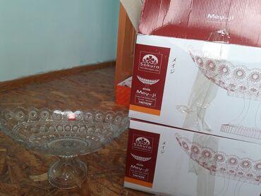 Кухонные принадлежности в Шопоков: Алма салгыч. Модель павлин 2 штук. 1000 сом