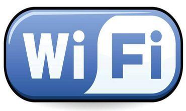 WI-FI- МОЩНЫЕ ТОЧКИ ДОСТУПА. ;)Wi-fi точка доступа УЛИЧНАЯ