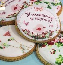canon professionalnyi fotoapparat в Кыргызстан: Продаю пищевой принтер Canon В комплекте пищевые краски 4*100