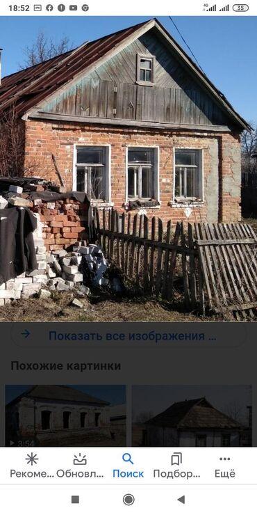 купить пластиковый шифер в бишкеке в Кыргызстан: Куплю здание дом под снос шифер кирпич железо