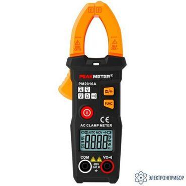 PM2016A—токовые тестер-клещимагазин 220volt.kgРазрядность шкалы