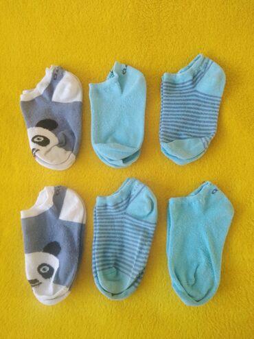 Čarapice pamučne za dečake Veličina 26 - 27 Cena za sve 250 din