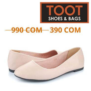 TOOT Shoes&BagsБалетки ЖенскиеАртикул: (1)Цвет: РозовыйСезон