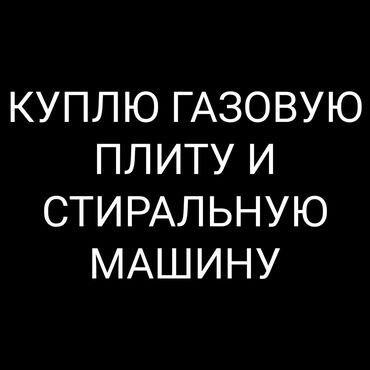 таблетки для набора веса в аптеках в Кыргызстан: ДЛЯ СЕБЯ! в хорошем состоянии писать в вотс +