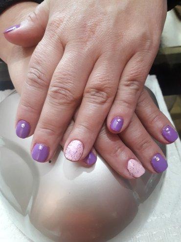Предлагаю бюджетный вариант))... Маникюр Наращивание ногтей  в Бишкек