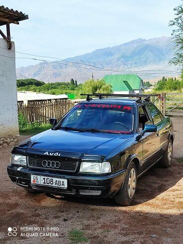 Audi 80 2 л. 1991