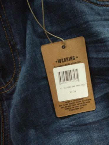 muzhskie kofty colins в Кыргызстан: Новые мужские джинсы от фирмы colins 95%хлопок.размер 32-34.заказывала