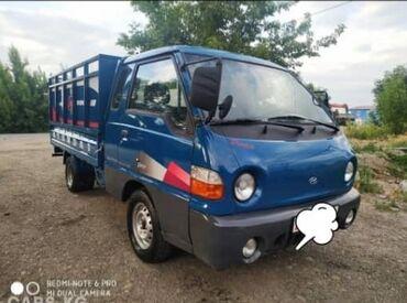 Такси пятерочка - Кыргызстан: Портер | По городу | Борт 1500 т | Переезд