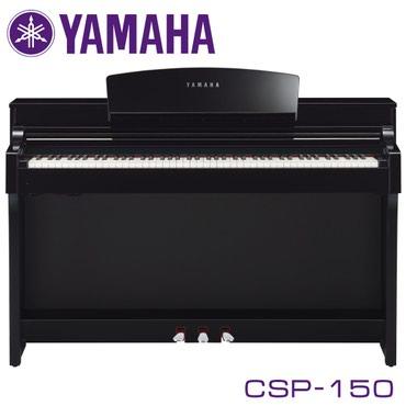 Пианино, фортепиано - Бишкек: Фортепиано цифровое YAMAHA CSP-150WH - цифровое пианино из линейки