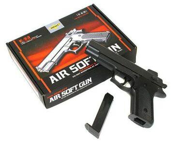 Бесплатная доставка  Игрушечный пневматический металлический пистолет