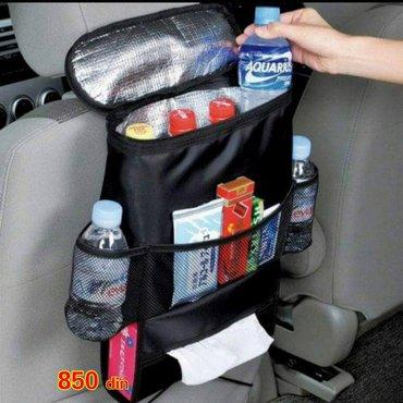 Organizer za auto/sediste sa rashladnom torbom, - Belgrade