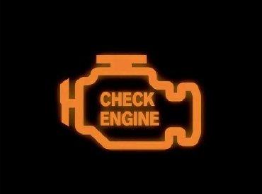 Большой расход топлива и слабая тяга на машине? CHECK Engine? Новые да