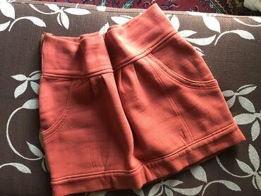 Bershka suknja+poklon Novo Jeftino