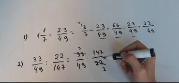 Преподаватель по математике для школьников онлайн и на дому. С русским