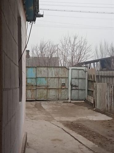 Недвижимость - Студенческое: Продаю дом село Жаны жер участок 23сотк