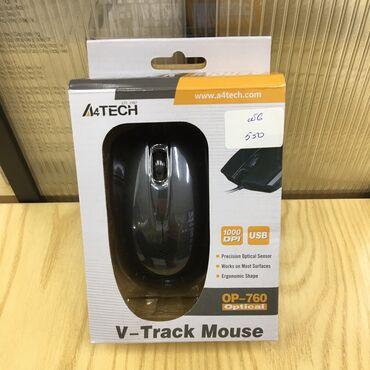 мышка-бишкек в Кыргызстан: Мышка для компьютера А4TECH OP-760  Цена:550сом