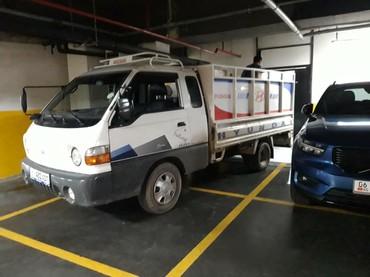 Грузовые перевозки - Кашат: Спринтер такси услуги грузчиков