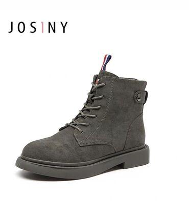 Зимние ботинки Josiny.Материал: микрофибра Высота каблука