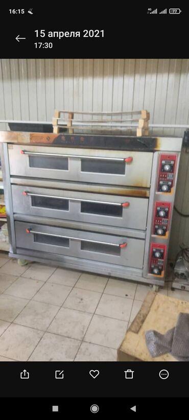 Продаю промышленную печь для запекания