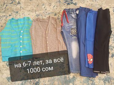купальники для мальчиков в Кыргызстан: Детские вещи в отличном состоянииДетские вещи на мальчика от 3 до 6