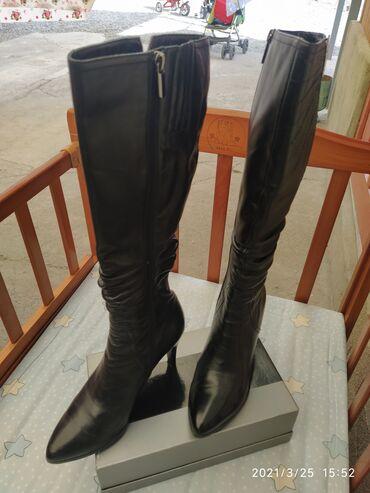 Личные вещи - Ивановка: Женские Сапоги деми кожаные