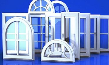 двери ауди 100 с3 в Ак-Джол: Пластиковые окна и двери витражи маскитне сетка качестве материала