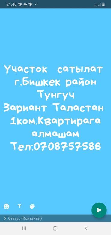 продам маламута в Кыргызстан: Продам соток