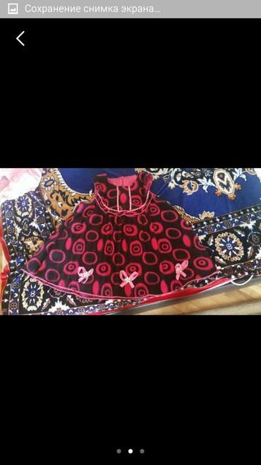 детские двойные шапки в Азербайджан: Don детское платье