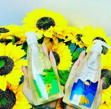 гели для интимной гигиены фаберлик в Кыргызстан: Гель для интимной гигиены с Арникой редкое растение от Шунгит. 250 мл