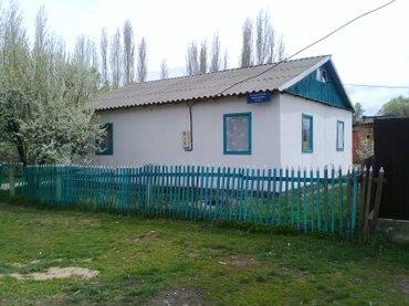 Продаётся дом (финский ) с. Кок-Ой   в Талас