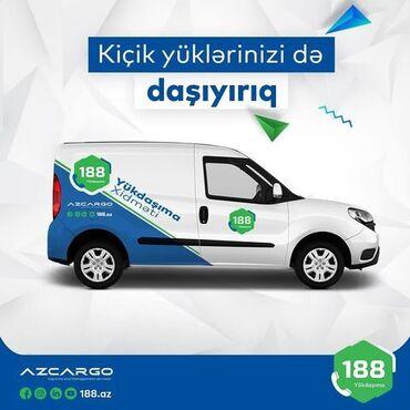 platforma çəkələk - Azərbaycan: Furqon Regional daşımaları, Şəhər daxili | Bortun 30000 kq. | Köçürülmə