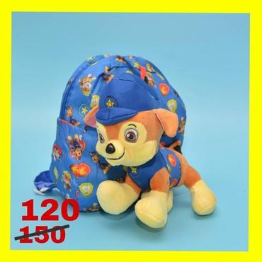 pododejalnik 100 120 в Кыргызстан: Рюкзаки деткские.Цена со скидкой 120 сом.Оформить заказ можно по